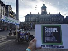 Support. Don't Punish. En International Overdose Awareness Day